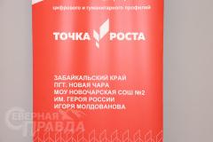 novocharskaya-shkola-08