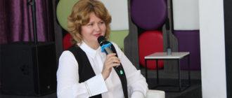 Наталья Дроботушенко, председатель Общественной палаты Забайкальского края